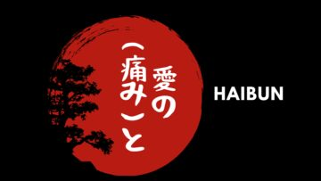 (Itami to) Ai no Haibun